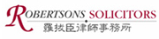 Robertsons Solicitors